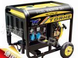 2000瓦柴油发电机电源/柴油动力2000W发电机