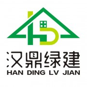 武汉汉鼎绿建集成专业房屋的品牌vi设计公司图片