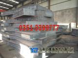 纯铁,太钢纯铁YT01,电工纯铁DT4C