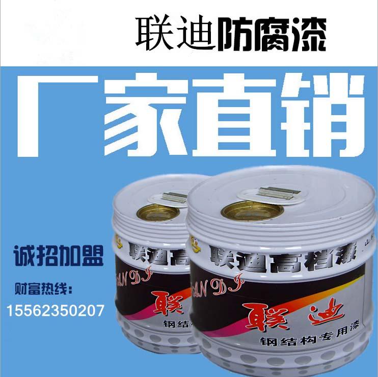 便宜的醇酸铁红防锈漆