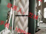 锦纶十二股绳缆