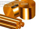 国标黄铜棒H65环保黄铜棒