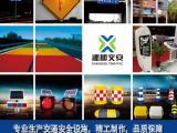 湘旭交安厂家直销交通标志牌指路交通标志牌制作 反光标牌
