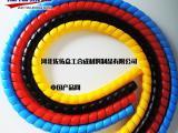 螺旋塑料天然气管保护套 改性PP材质 耐磨抗老化