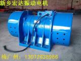 ZDJ-4.0-4三相四级振动电机