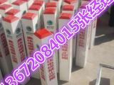 进口丝网标志桩模具/标志桩印字,标志桩现货出厂