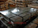 低价加工五金冲压件用DT4C高导磁电工纯铁带,品质保证
