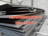 炉料纯铁,纯铁方钢,纯铁圆棒,纯铁板材应有尽有