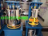 供应小型色粉搅拌机 20kg色粉搅拌机 厂家直销