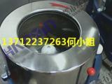 供应东莞500型蔬菜脱水机/全钢脱水机/菜馅脱水机