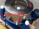 新一代离心式脱水机 不锈钢脱水机 化工颜料脱水机