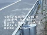 四川波形护栏价格乡村公路二级公路波形护栏厂家