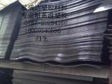 厂家销售尼龙片材,尼龙卷材