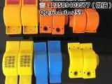 一次性塑封圈 塑料塑封卡扣批发 燃气表防盗管卡