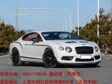 宾利欧陆GT 4.0T硬顶版(欧规)