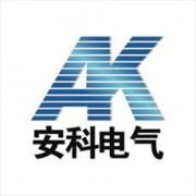 石家庄安科电气有限公司的形象照片