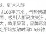 海/南东站高铁超级灯箱广告优势_海/南高铁广告代理公司