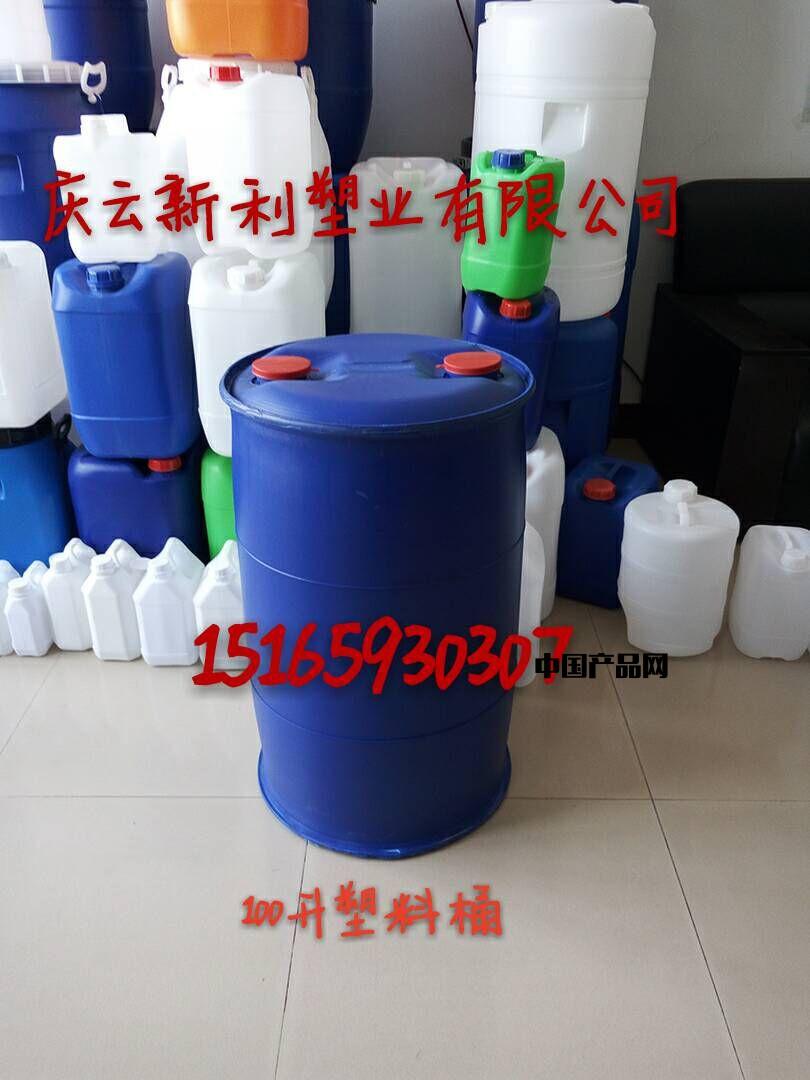 100公斤柴油桶 100l双口塑料桶