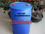 200升塑料桶 200千克化工塑料桶