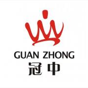 郑州冠中热能设备有限公司的形象照片