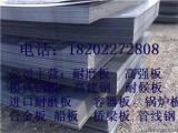 现货供应Q235gJB高建钢板