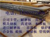 20R锅炉板使用方法