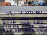 常年低价供应Q345C低合金钢板行情