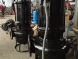 厂家直销洗煤厂煤浆泵 沉淀池抽砂浆泵