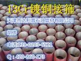 气密封扣油管钢管扣|油管接箍|管箍|TPCQ|VAM