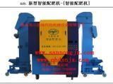 配肥机︱BB肥设备︱水溶肥料加工设备制造工厂三农机械A