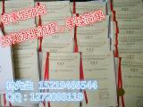 厄瓜多尔使馆盖章学位证公证书 真正的低价