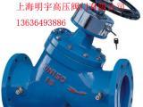 上海SP45数字锁定平衡阀批发商
