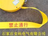 安全警示带 警示带生产厂家