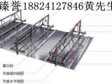 钢筋桁架楼承板安装