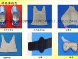 负离子面料检测 纺织品保健功能检测 远红外线检测