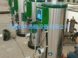0.1吨燃油蒸汽发生器取代0.5吨燃煤锅炉馒头店使用