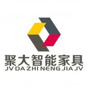 广东聚大智能家具有限公司的形象照片