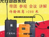 无线话筒麦克风旅游导游讲解器接收器无线导游机语音导览机