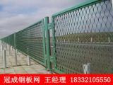钢板网|钢板网规格|钢板网报价