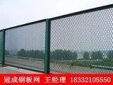 防护钢板网用途_钢板网防护网价格_防护钢板网厂家