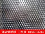 圈玉米菱形钢板网_装玉米菱形网_圈玉米网【冠成】