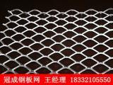 专业生产100刀钢板网的钢板网厂家报价