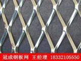 钢板网厂家/不锈钢钢板网报价