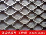 钢板网厂,安平钢板网厂家供应重型钢板网