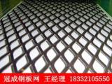 镀锌钢板网厂家生产不锈钢钢板网@重型钢板网@100刀钢板网