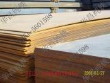 易切削纯铁板材,电磁纯铁,太原华昌纯铁
