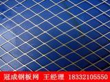 重型钢板网_不锈钢钢板网_平台专用镀锌钢板网厂家