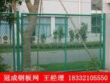 钢板网价格/钢板网厂家/钢板网规格/钢板网护栏