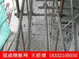 脚手架钢板网厂家供应钢板网报价