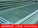 平台踏步钢板网_踏步重型钢板网厂家【冠成】